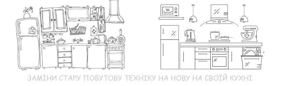 Вбудована кухонна техніка - Акційна пропозиція від Kuhni.if.ua ФОТО