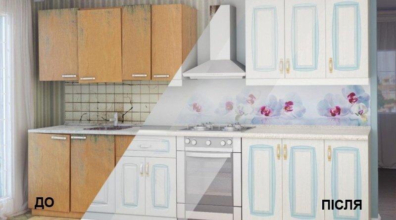 Реставрація меблів кухні фото
