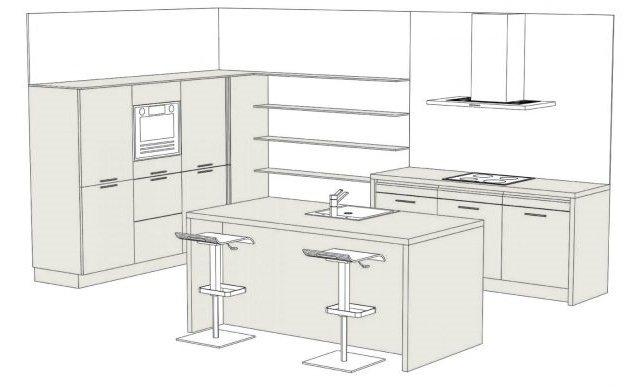 Як правильно вибрарти меблі в кухню фото 4